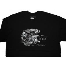 Nissan 350Z Engine